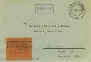 19031945g