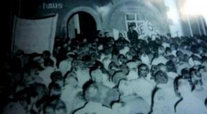Demo Markt HBN 1989